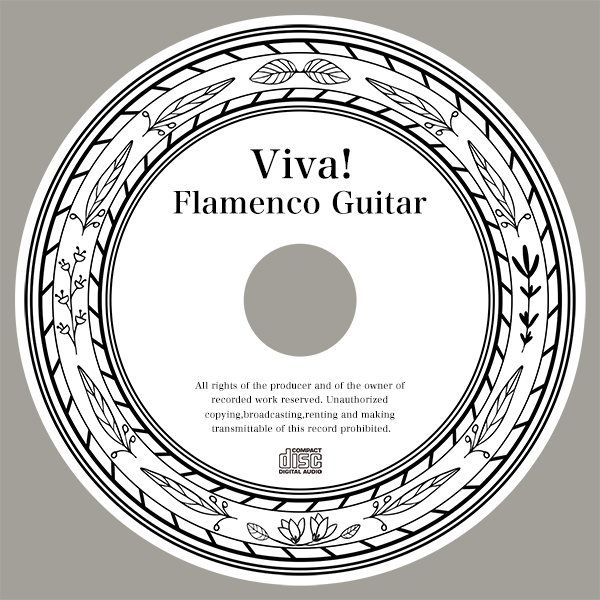 viva-cd-inside